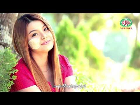 Myanmar new love song 2014 ပီတာ - သူတစ္ခါ ၿပံဳးတိုင္း:  သူ တစ္ခါ ၿပံဳးတိုင္းသံစဥ္ စာသား ေတးဆို - ပီတာသ႐ုပ္ေဆာင္ - ပီတာ + ေမထြဋ္ေခါင္ဒါ႐ိုက္တာ - ယမင္းရတနာထြန္းတည္းျဖတ္ - YAMIN Productionမူပိုင္ - YAMIN Productionfor entertainment purposes onlycan you request music on '' Music For you '' Group.. on Facebookhttp://www.facebook.com/petersuperstar13?fref=tl_fr_box&pnref=lhc.friends