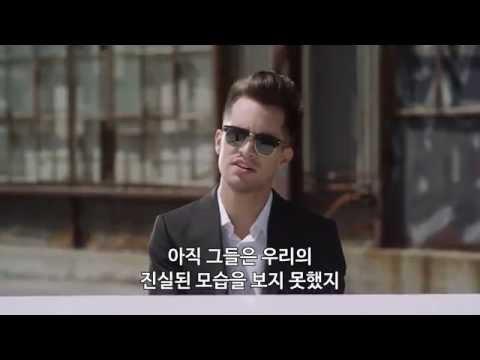 패닉! 앳 더 디스코 (Panic! At The Disco) - This Is Gospel - Piano Version 가사 번역 뮤직비디오