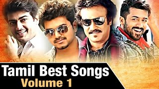 Best Of Tamil Songs Jukebox - Volume 1