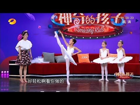 《神奇的孩子》amazing Kids From Morningstar Dance Academy Of Atlanta