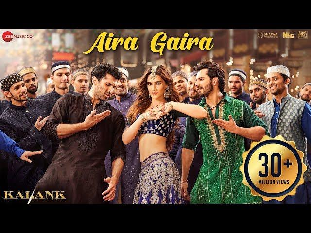 આલિયા-વરુણની ફિલ્મ 'કલંક'નું 'ઐરા ગૈરા' સોન્ગ તમને નચાવશે...