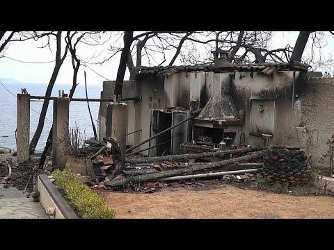 Griechenland: Hausbesitzer werden entschädigt