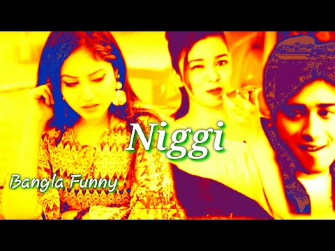 bangla funny video   Nigga   best Funny video  Tik tok video