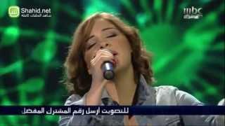 Arab Idol -حلقة البنات - مريم محمد - يما القمر عالباب