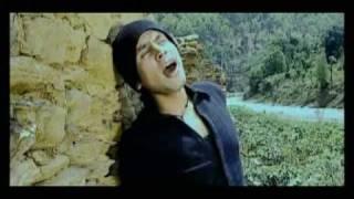 Garo Cha Bhulideu By Jabeek