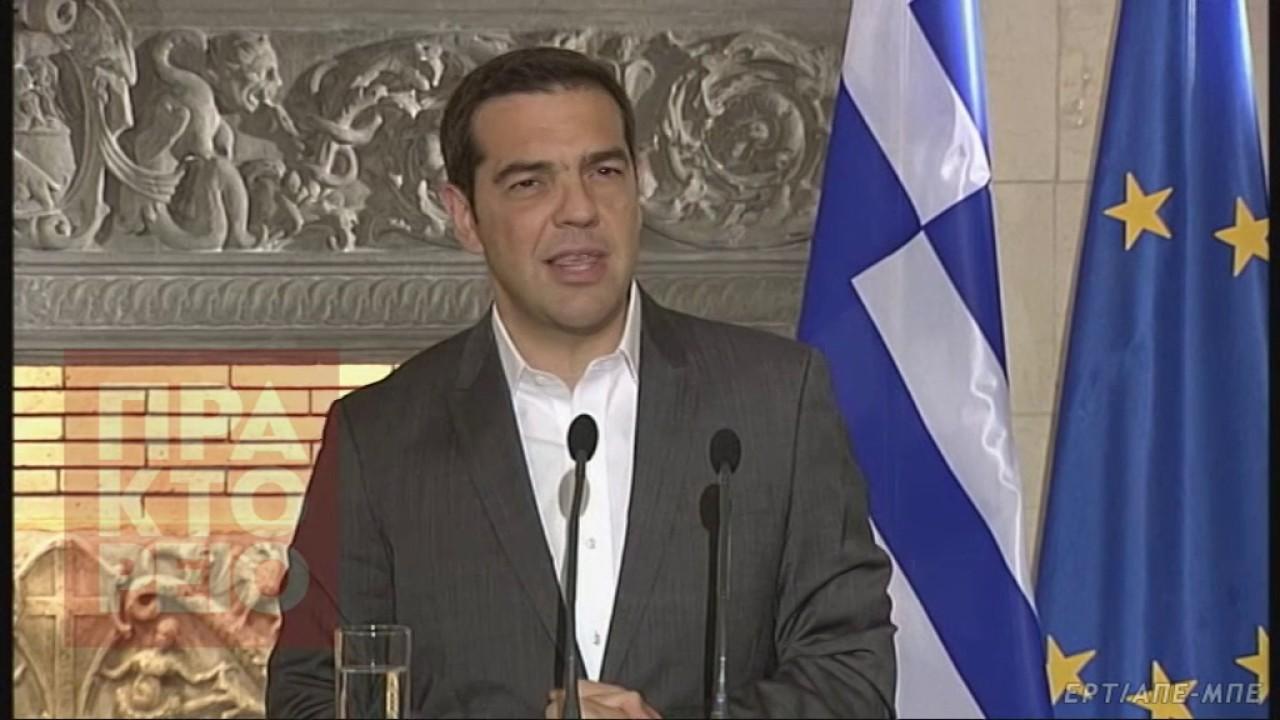 A.Τσίπρας: «Η κυβέρνηση παλεύει να έχει συνολική λύση στις 15 Ιουνίου»