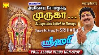 Azhagendra sollukku muruga   Srihari   Full Album video   Murugan Songs