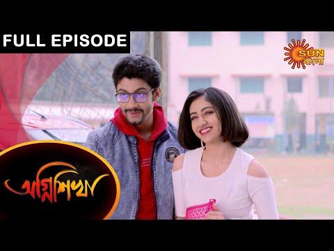Agnishikha - Full Episode | 26 Feb 2021 | Sun Bangla TV Serial | Bengali Serial