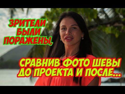 Дом 2 Новости 29 Мая 2018 (29.05.2018) Раньше Эфира - DomaVideo.Ru