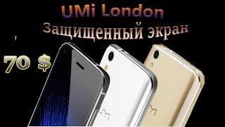 После  смартфона UMi  Super, встречаем бюджетник в стальном корпусе и защищенным двойным слоем 2,5 D стекла экраном  UMi London.Предзаказать можно тут:http://www.coolicool.com/umi-london-mtk6580-13ghz-quad-core-50-inch-25d-sharp-ips-hd-screen-android-60-3g-smartphone-g-43712