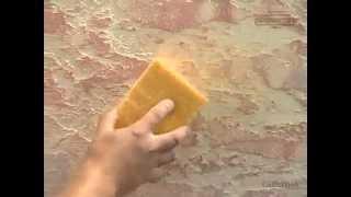 Декоративное покрытие Саванна