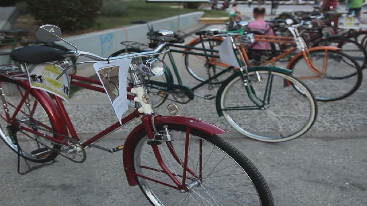 Η Καρδίτσα γιόρτασε την Παγκόσμια Ημέρα Ποδηλάτου  με έκθεση – συνάντηση παλιών ποδηλάτων