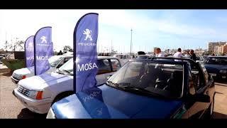 Video Resumen I Reunión de Aficionados Peugeot 205 y Clásicos de Época