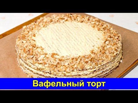 Как сделать торт из вафельных картинок
