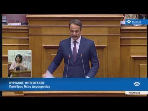 Κ.Μητσοτάκης(Πρόεδρος ΝΔ)(Περιεχόμενο κρίσιμων συζητήσεων Κυβέρνησης-Δανειστών)(23/05/2018)