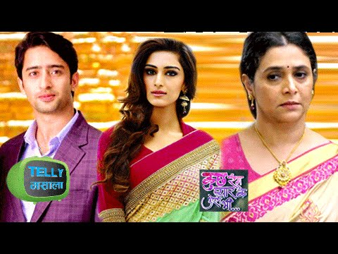 Will Ishwari Forgive Dev And Accept Sona? | Kuch R