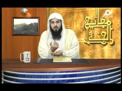 : نساء صابرات (مفاتيح الجنة)  الشيخ محمد العريفي