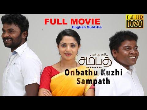Onbathu Kuzhi Sampath Latest Tamil Romantic Full HD Movie | Balaji Maharajah, Nikila | MSK Movies