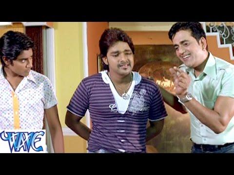 Video लाइसेंसी माल के माज़ा - Bhojpuri Comedy Scene - Uncut Scene - Comedy Scene From Bhojpuri Movie download in MP3, 3GP, MP4, WEBM, AVI, FLV January 2017