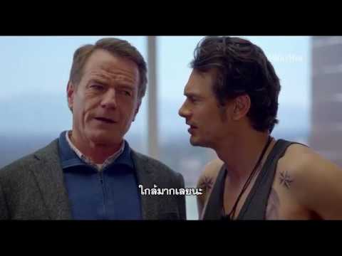 Why Him? - TV Spot 30 Sec
