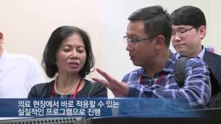 염증성장질환 센터  'IBD school, Basic course' 행사 개최 미리보기