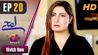 Video Lamhay - Episode 20 | Aplus Dramas | Saima Noor, Sarmad Khoosat | Pakistani Drama MP3, 3GP, MP4, WEBM, AVI, FLV Oktober 2018