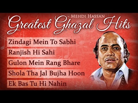 Video Greatest Ghazal Hits by Mehdi Hassan - Zindagi Mein To Sabhi  | Romantic Sad Songs | Popular Ghazals download in MP3, 3GP, MP4, WEBM, AVI, FLV January 2017