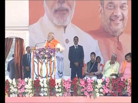PM Shri Narendra Modi speech at public meeting in Bijnor, Uttar Pradesh : 10.02.2017