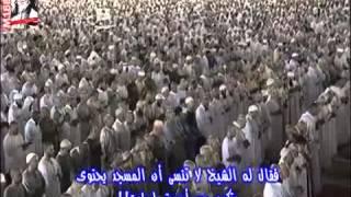 معجزة فى مكة المكرمة تحدث كل يوم ولا أحد ينتبه لها