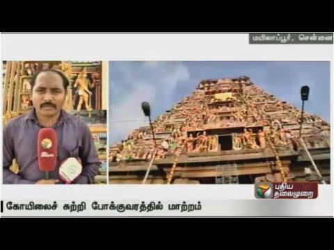 Live-report-Devotess-witness-Kapaleeswarar-temple-Kumbabishekam