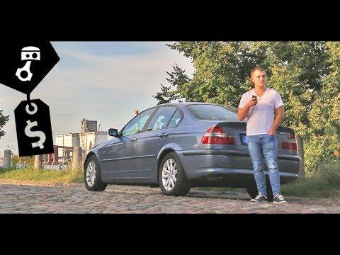 Сколько тысяч евро в год требует BMW E46 320d?; zhmuraTV