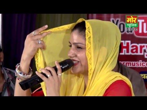 Naya Pataka    Rah Tha Ghana Sunata    Sapna New Chatpati Ragni    Mor Music Company