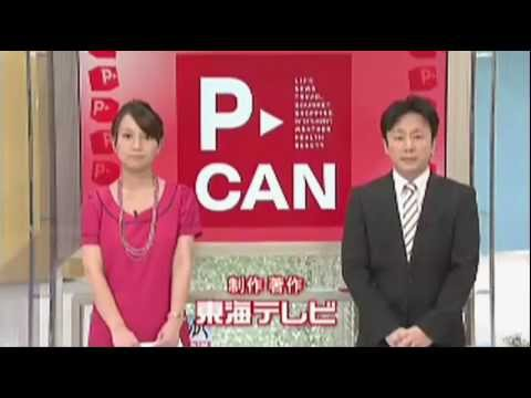 怪しいお米 セシウムさんとかいう放送事故(その他動画あり)