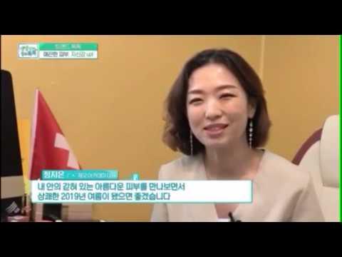 [방송] 생생경제 정보톡톡 출연