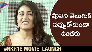 Shalini Pandey Funny Telugu Speech