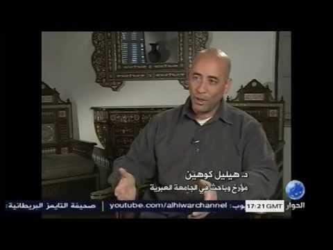 النكبة الفلسطينية - وثائقي يتناول نكبة العام 1948