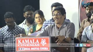 Ettuthikkum Madhayanai Audio & Trailer Launch Part 3