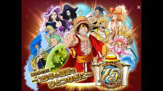 One Piece 3d2y Ed Next Stage Full