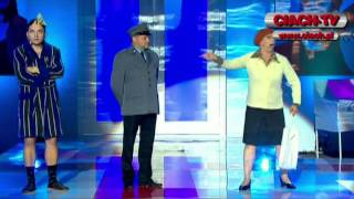 Skecz, kabaret = Kabaret Ciach - Sąsiadka (XVIII Festiwal Kabaretu Koszalin 2012)