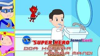 Video Super Hero Seri 19-Doa Keluar Kamar Mandi-Anak Islam-Bersama Jamal Laeli MP3, 3GP, MP4, WEBM, AVI, FLV Januari 2019