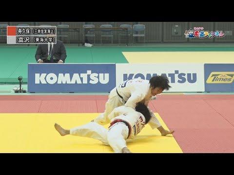 女子57kg級決勝