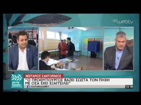 Ο Νεκτάριος Σαντορινιός στον Σπύρο Χαριτάτο | 24/05/2019 | ΕΡΤ