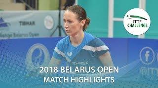 Miyuu Kihara vs Polina Mikhailova | 2018 ITTF Challenge Belarus Open