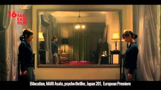 Nonton Feff16   Bilocation  Trailer  Film Subtitle Indonesia Streaming Movie Download