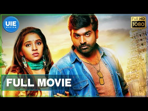 Rekka - Tamil Full Movie | Vijay Sethupathi | Lakshmi Menon | Sija Rose | Rathina Shiva | D. Imman