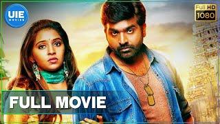Video Rekka - Tamil Full Movie | Vijay Sethupathi | Lakshmi Menon | Sija Rose | Rathina Shiva | D. Imman MP3, 3GP, MP4, WEBM, AVI, FLV Maret 2019
