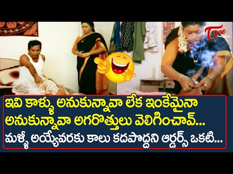 Brahmanandam And Sri Lakshmi Funny Comedy Scenes Back to Back | TeluguOne