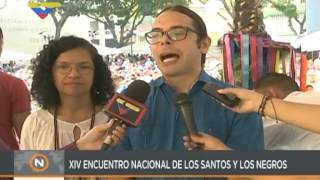 Freddy Ñáñez, presidente de Fundarte, y la ministra de Cultura Alejandrina Reyes. 23 de julio de 2017.