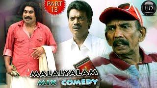 Video തകർപ്പൻ കോമഡി ശരിക്കും ചിരിപ്പിച്ചു സൂപ്പർ   New Malayalam Comedy Scenes 2017   Latest Upload 2017 MP3, 3GP, MP4, WEBM, AVI, FLV Desember 2018