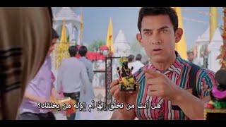 Video فيلم pk مترجم بطولةعامر خان HD MP3, 3GP, MP4, WEBM, AVI, FLV Januari 2019